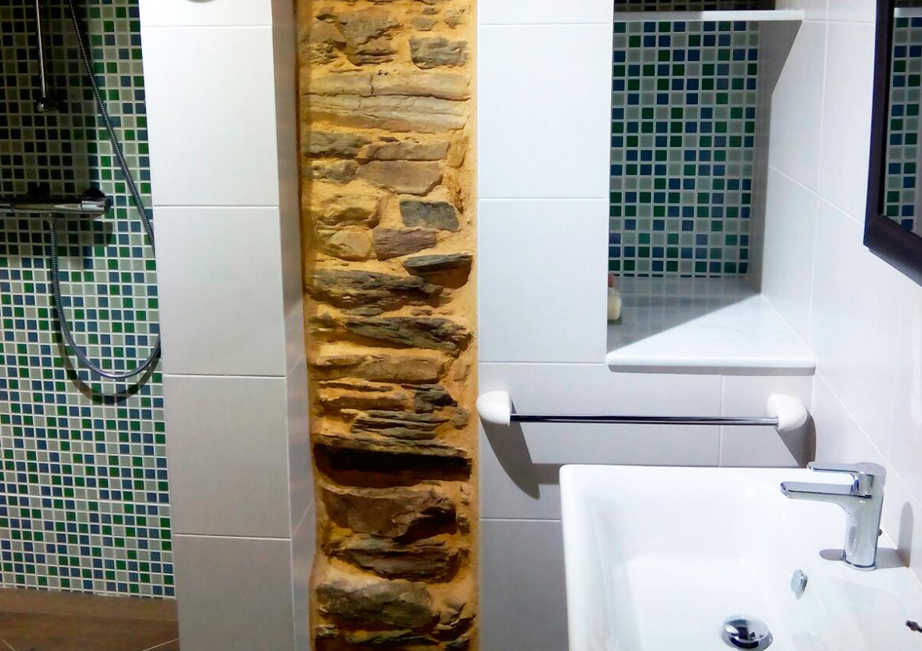 Baño Apartamento Alvaro Cunqueiro